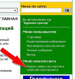 dlya-chego-nuzhna-intim-smazka